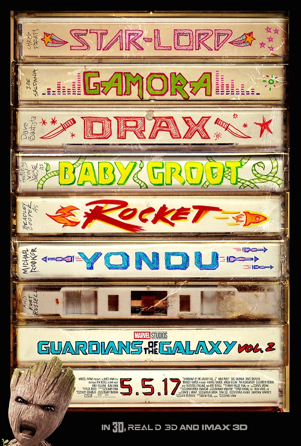 GUARDIANS OF THE GALAXY VOL. 2 ~ Extended Look